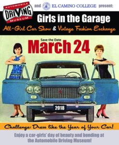 Girls in the Garage @ Automobile Driving Museum | El Segundo | CA | United States